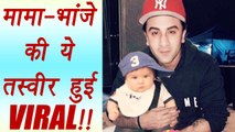 Ranbir Kapoor and Taimur picture's GOES VIRAL; Watch   FilmiBeat