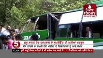 Medical superintendent Slapped The Patients Relatives In Guru nanak Hospital Amritsar