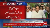 Imran Khan Badly Bashing Noon League Over Its Vulgar And Filthy Mindset, In Response To Khawaja Asif's Insulting Remarks About PTI Ladies