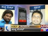 Huccha Venkat and Bigg Boss Contestant Pratham Talk Fight