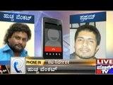 Huccha Venkat and Bigg Boss Contestant Pratham Talk Fight