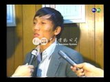【歷史上的今天】198805130010013_張慶國和龍貴雲談劫機投奔自由經過
