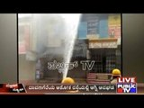 Davanagere: Fire In Hathway Cable Office Due To Short Circuit