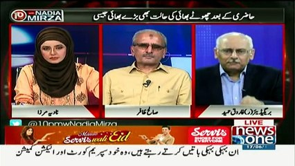10PM With Nadia Mirza - 17th June 2017