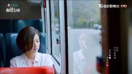 酸甜之味 第14集 Family Time Ep14 Part 1
