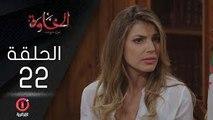 المسلسل الجزائري الخاوة - الحلقة 22 Feuilleton Algérien ElKhawa - Épisode 22 I