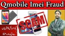 qmobile e9 - video dailymotion