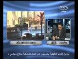 ممكن - الصحة - 1000 إصابة فى بورسعيد