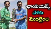 Champions Trophy 2017 : Final India Won The Toss Against Pak And choose To Field  | Oneindia Telugu