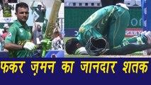 Champions Trophy 2017: Fakhar Zaman slams hundred against India | वनइंडिया हिंदी