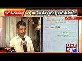 Vijayapura: Thief Sends Love Messages From Mobile Phones Stolen From Hostel Girls