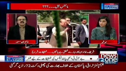 Live With Dr. Shahid Masood - 18th June 2017