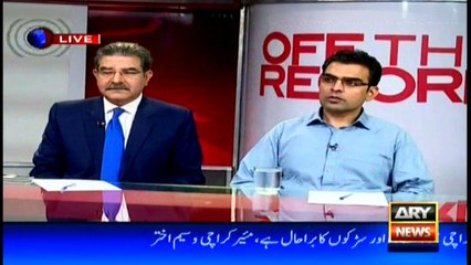 Off The Record 19th June 2017