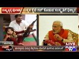 Pakistani Civilian Makes His Little Daughter Warn Modi With AK-47