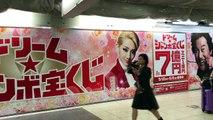 今週の新宿駅【Week21 2017】Shinjuku Station, Tokyo Japan(3)新宿駅構内