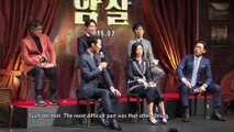 [Showbiz Korea] Stars Say about Lee Jung-jae(이정재)