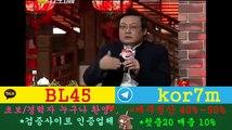 토토 총판   총판노하우토토 총판 홍보 ∈접속주소 : ◆  kakao: BL45텔레그램 : kor7m☏★www