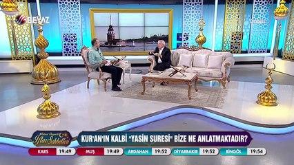 Mehmet Okuyan'la İftar Sohbetleri 18 Haziran 2017