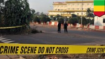 Mali attack: 2 tourists dead, gunmen killed in suspected terror attack on luxury resort - TomoNews