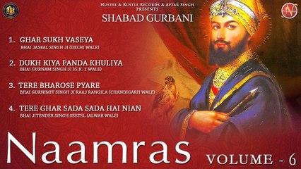 Various - Naamras Volume 6 - Latest Shabad Gurbani 2017