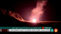 """L'Iran tire des missiles sur """"des bases terroristes"""" en Syrie"""