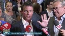 Manuel Valls chahuté hier soir à Evry ! - ZAPPING ACTU DU 19/06/2017