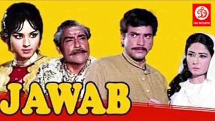Jawab 1955    Balraj Sahni, Geeta Bali, Johnny Walker, Nasir Khan, Mukri    Bollywood Movie
