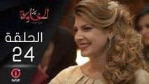 المسلسل الجزائري الخاوة - الحلقة 24 Feuilleton Algérien ElKhawa - Épisode 24 I