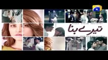 Tere Bina Episode 17 ,  Tere Bin Episode 17 Full ,  Tere Bin Full Episode 17