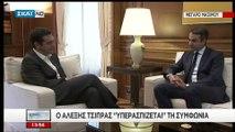 Συνάντηση του πρωθυπουργού Α.Τσίπρα με τον Κυριάκο Μητσοτάκη