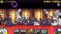 Bataille chats Labyrinthe Parthénon histoire Légende Nyanko grand vidéos de guerre .com capture des informations dHadès