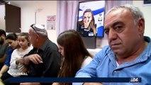 Conflit israélo-palestinien: Jared Kushner se rendra en Israël pour tenter de relancer un processus de paix