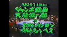 Genichiro Tenryu/Jumbo Tsuruta vs Kurt Von Hess/Stan Hansen (All Japan May 29th, 1982)