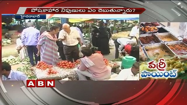 Shocking And Unknown Facts About Curry Points | ABN Exclusive Story