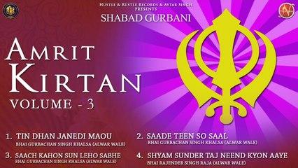 Various - Amrit Kirtan Volume 3 - Latest Shabad Gurbani 2017