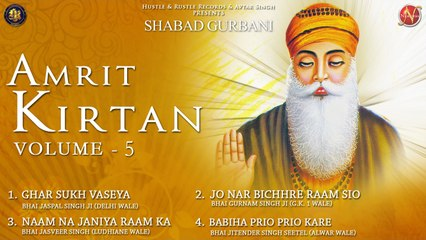 Various - Amrit Kirtan Volume 5 - Latest Shabad Gurbani 2017