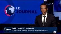 Israël - Attentat à Jérusalem: la mère d'un des terroristes arrêté pour incitation au terrorisme