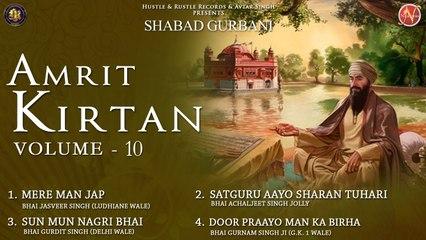 Various - Amrit Kirtan Volume 10 - Latest Shabad Gurbani 2017
