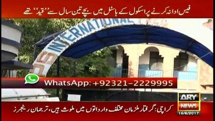 Sar-e-Aam Ki Team Ne _Shan-e-Ramazan_ Mein Bacho Ko Apni Maa Se Milwa Diya