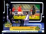 #ساعة_رياضة | أحمد حسن : الجيل الحالي من لاعبي الكرة تعرض للظلم بسبب ظروف الثورة