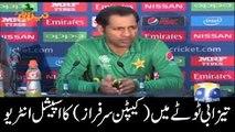 Sarfraz Ahmed Pak vs India ICC Final Funny Tezabi Totay Punjabi Totay 2017