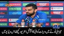 Virat Kohli Pak vs India ICC Final Funny Tezabi Totay Punjabi Totay 2017 Punjabi Dubbing