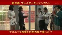 NHKスペシャル  20