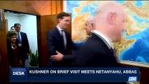 i24NEWS DESK | Kushner on brief visit meets Netanyahu, Abbas | Thursday, June 22nd 2017