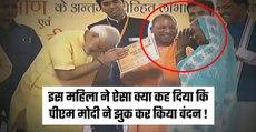 Pradhan Mantri Awas Yojna - See What This Woman Told To PM Narendra Modi | PM Modi Started Laughing Hilariously |