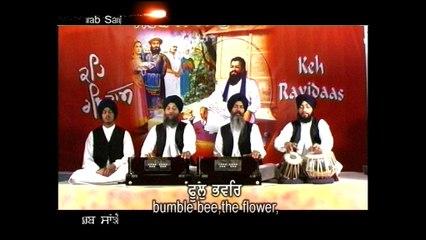 Bhai Maninder Singh Ji Srinagar Wale - Maai Gobind Pooja - Shabad Gurbani