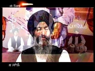 Bhai Maninder Singh Ji Srinagar Wale - Na Bichareyo - Shabad Gurbani