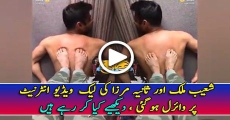 This Video of Shoaib Malik and Sania Mirza is Going Viral on-1