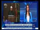 #غرفة _الأخبار | وزير الأوقاف: تدريب 60 ألف إمام من أجل التصدي لدعوات العنف والارهاب