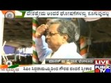 CM Siddaramaiah Hoisted The National Flag In Manekshaw Parade Ground